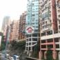 海景大廈 (Hoi King Mansion) 觀塘區|搵地(OneDay)(1)