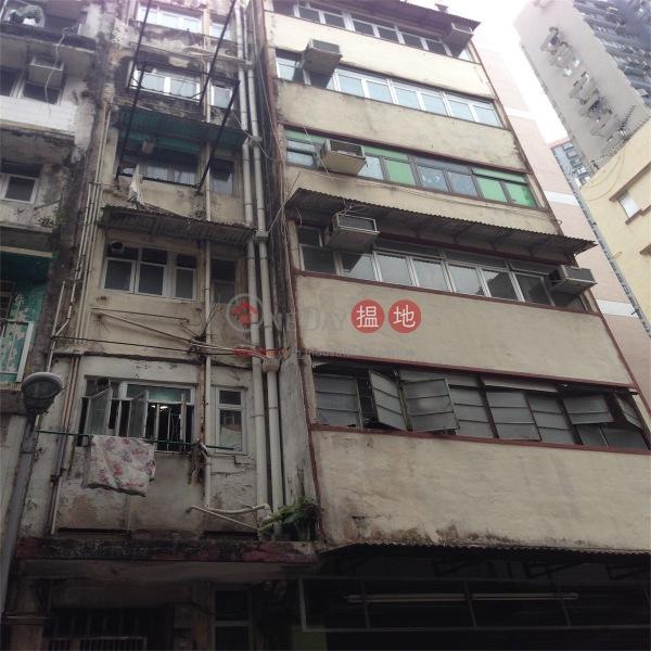 新村街40號 (40 Sun Chun Street) 銅鑼灣|搵地(OneDay)(5)
