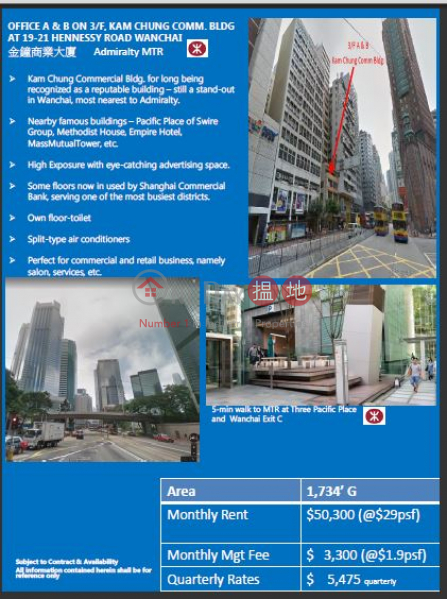 1734sq.ft Office for Rent in Wan Chai | 19 Hennessy Road | Wan Chai District | Hong Kong, Rental HK$ 50,300/ month