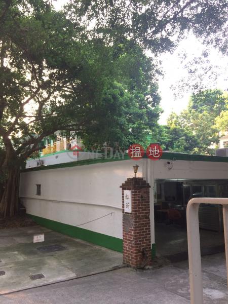 Scenic Villa (Scenic Villa) Tuen Mun|搵地(OneDay)(3)