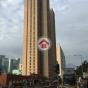 賢麗苑 (Yin Lai Court) 長沙灣荔景山路180號|- 搵地(OneDay)(1)