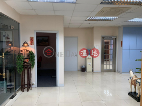 一梯四伙 近葵芳地鐵 少有放盤|Wah Fung Industrial Centre(Wah Fung Industrial Centre)Sales Listings (WINGW-4714936180)_0