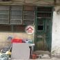 永利街10號 (No 10 Wing Lee Street) 西區永利街10號|- 搵地(OneDay)(3)