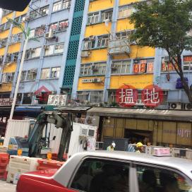 On Ning Building,Cha Liu Au, Kowloon