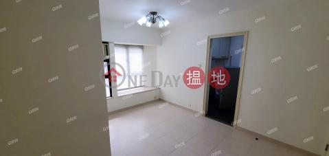 實用三房,四通八達,核心地段麗怡苑 (2座)租盤|麗怡苑 (2座)(Lai Yee Court (Tower 2) Shaukeiwan Plaza)出租樓盤 (XGGD729300260)_0