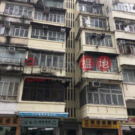 174 Hai Tan Street|海壇街174號