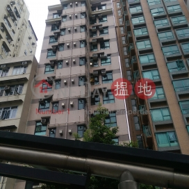 Flat for Sale in 27 Sands Street, Kennedy Town|27 Sands Street(27 Sands Street)Sales Listings (H0000291989)_0