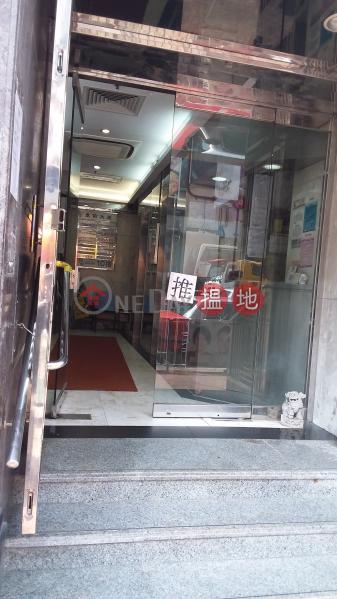Onward Building (Onward Building) Mong Kok|搵地(OneDay)(3)