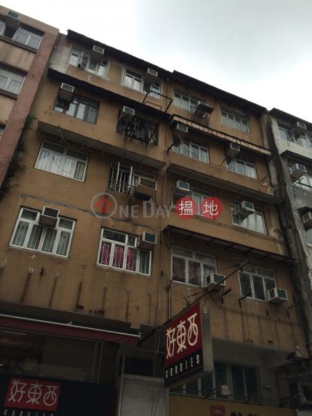 衙前塱道16-18號 (16-18 NGA TSIN LONG ROAD) 九龍城|搵地(OneDay)(1)