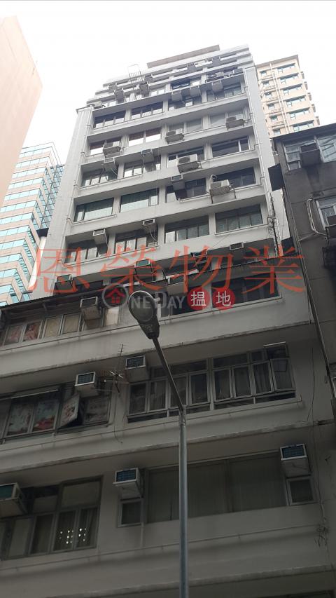 TEL: 98755238|Wan Chai DistrictMan Man Building(Man Man Building)Sales Listings (KEVIN-5962805175)_0