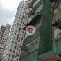 鴨脷洲大街47號 (47 Ap Lei Chau Main St) 南區鴨脷洲大街47號|- 搵地(OneDay)(2)