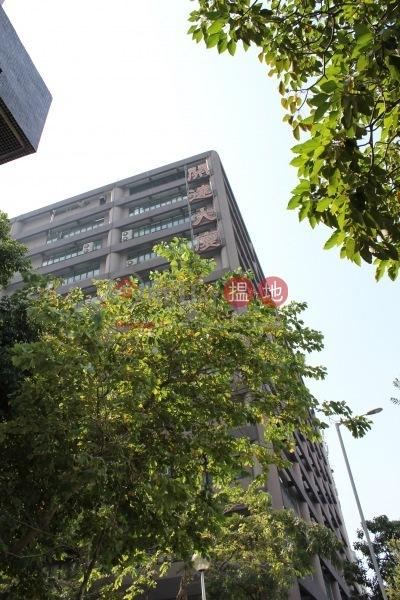 開達實業有限公司 (Kader Industrial Co. Ltd.) 九龍灣|搵地(OneDay)(4)
