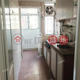 South View Building | 3 bedroom Low Floor Flat for Sale|South View Building(South View Building)Sales Listings (XGDQ007700010)_0
