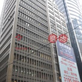 裕昌大廈,中環, 香港島