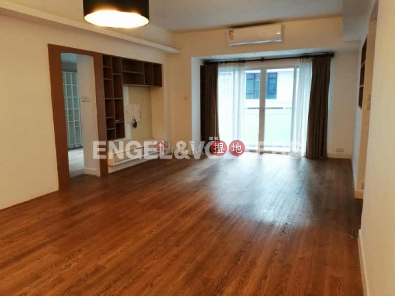 Zenith Mansion Please Select Residential | Rental Listings HK$ 45,000/ month