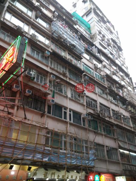 僑豐大廈 (Kiu Fung Mansion) 尖沙咀|搵地(OneDay)(1)