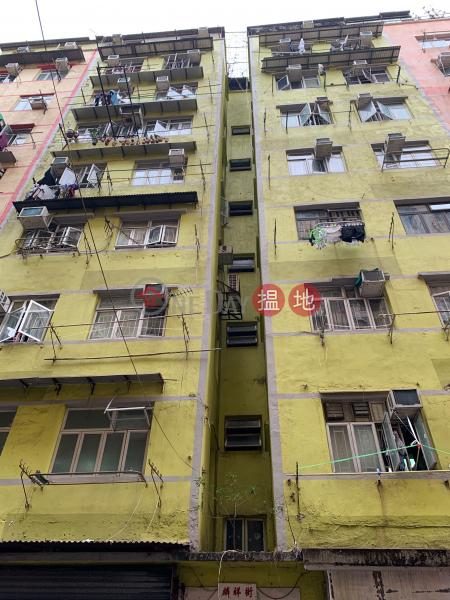 21 LUN CHEUNG STREET (21 LUN CHEUNG STREET) To Kwa Wan|搵地(OneDay)(1)