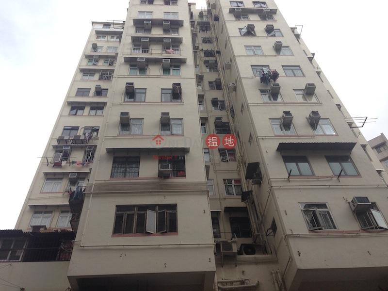 華寶大廈 (Wah Po Mansion) 太子 搵地(OneDay)(2)