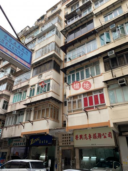 鴻福街34號 (34 Hung Fook Street) 土瓜灣|搵地(OneDay)(1)