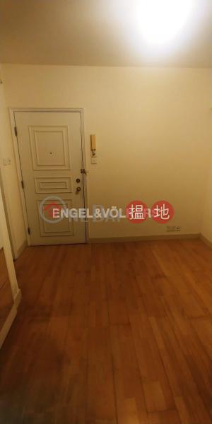 2 Bedroom Flat for Sale in Mid Levels West | Windsor Court 衛城閣 Sales Listings