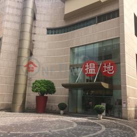 THE BLOOMSVILLE,Kowloon City, Kowloon