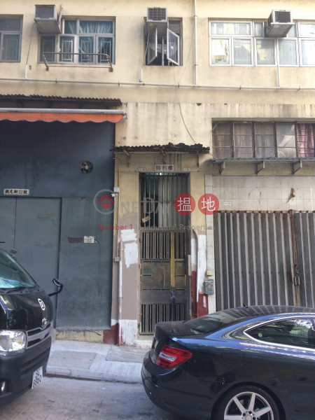 Sei Li Building (Sei Li Building) Sai Ying Pun|搵地(OneDay)(2)