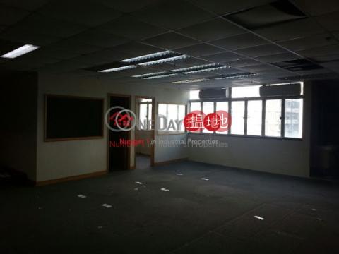 永恆工業大廈|葵青永恆工業大廈(Wing Hang Industrial Building)出售樓盤 (charl-01743)_0