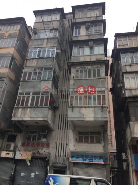 242 Fuk Wing Street (242 Fuk Wing Street) Sham Shui Po|搵地(OneDay)(1)