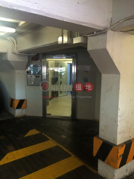 兆恆閣 (Siu Hang House) 屯門|搵地(OneDay)(4)