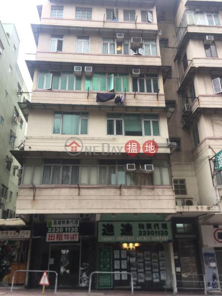 鶴園街12號 (12 Hok Yuen Street) 紅磡|搵地(OneDay)(2)