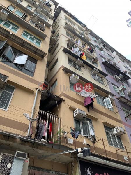 4 MING LUN STREET (4 MING LUN STREET) To Kwa Wan|搵地(OneDay)(1)
