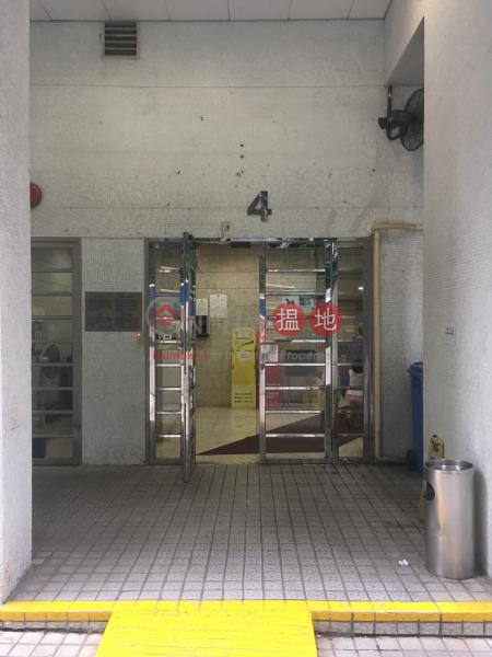 大興花園4座 (Tai Hing Gardens Block 4) 屯門 搵地(OneDay)(2)