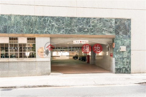 3房2廁,實用率高,極高層,可養寵物《駿豪閣出售單位》 駿豪閣(Valiant Park)出售樓盤 (OKAY-S7517)_0