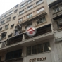 華怡樓 (Wah Yee Lau) 中區士丹頓街51-57號|- 搵地(OneDay)(1)