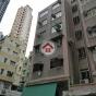 鴨脷洲大街46-48號 (46-48 Ap Lei Chau Main St) 南區鴨脷洲大街46號|- 搵地(OneDay)(1)