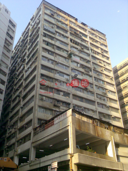 Property Search Hong Kong | OneDay | Industrial Sales Listings WAH WAI