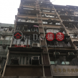 53 TAK KU LING ROAD,Kowloon City, Kowloon