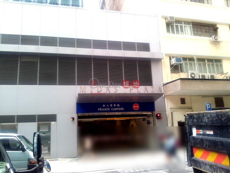 勤達中心 (Midas Plaza) 新蒲崗|搵地(OneDay)(5)
