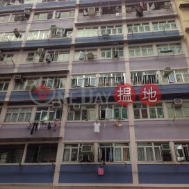 1017 Canton Road,Mong Kok, Kowloon