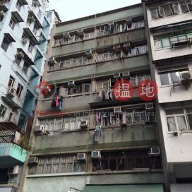 28 Kweilin Street,Sham Shui Po, Kowloon