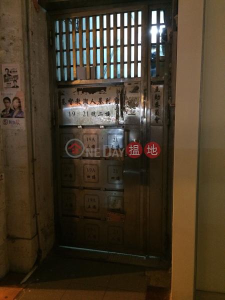 福佬村道19A號 (19A Fuk Lo Tsun Road) 九龍城|搵地(OneDay)(1)