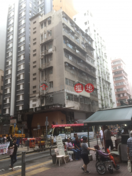 Po Kee Building (Po Kee Building) Hung Hom|搵地(OneDay)(1)