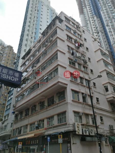 Hop Shi Building (Hop Shi Building) Ap Lei Chau|搵地(OneDay)(1)