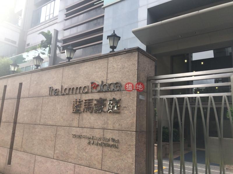 THE LAMMA PALACE (THE LAMMA PALACE) Kowloon City|搵地(OneDay)(1)