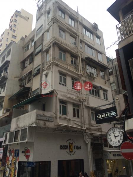 Tai Li House (Tai Li House) Soho|搵地(OneDay)(1)
