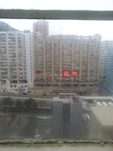 Property Search Hong Kong | OneDay | Industrial, Rental Listings | Wah Lok Industrial Centre