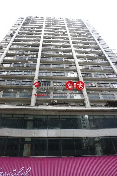 百寶利商業中心|油尖旺百寶利商業中心(Pakpolee Commercial Centre)出租樓盤 (taito-03578)