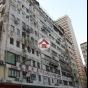 永康工廠大廈 (Wing Hong Factory Building) 長沙灣汝州西街777-783號 - 搵地(OneDay)(4)