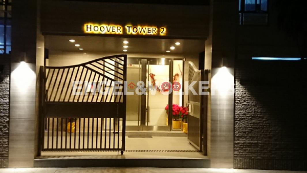 1 Bed Flat for Sale in Wan Chai | 8 Sau Wa Fong | Wan Chai District, Hong Kong | Sales, HK$ 7.7M
