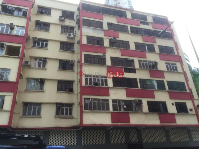 4-4C Tai Hang Road (4-4C Tai Hang Road) Tai Hang|搵地(OneDay)(4)